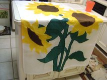 Sunflower Banner - NWT in Houston, Texas