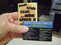 Funny Magnet Sayings in Houston, Texas